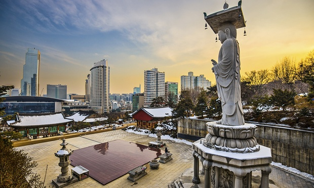 S. Korea: Tour + Return Flights 2