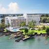 Oceanfront Hotel on Hawaii's Big Island