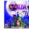 Legend of Zelda: Majora's Mask 3D for Nintendo 3DS
