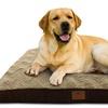 American Kennel Club Memory-Foam Pet Beds