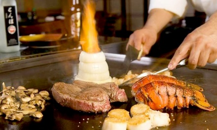 $20 for $40 Toward Food and Drink for Two or More at Fuji Mountain Japanese Steakhouse