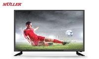 טלוויזיה Muller בגודל