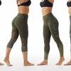 Marika High-Waist Camo Women's Leggings