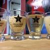 Up to 39% Off Sake Tour at Texas Sake Company