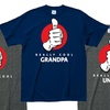 Men's Thumps Up Tees (Extended Sizes Available)