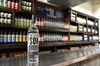 Up to 49% Off a Distillery Tour