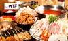 東京都/表参道 ≪チゲ鍋、唐揚げ(食べ放題)など+飲み放題最大4時間≫