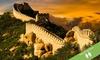 ✈ China: 7-Night Tour with Flights