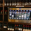 Blind Wine Tasting Experience