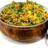 Up to 40% Off Vegetarian Indian Food at Rajula's Kitchen