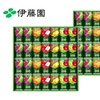 送料無料|伊藤園 ビタミンフルーツ果汁飲料詰め合わせ 缶160g(計56缶)