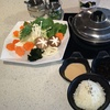 36% Off Japanese Food at Sapporo