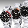 Stuhrling Men's  Swiss Diver's Robust Bracelet Watch