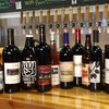 28% Off Tasting Tour with Wine & Ale Trail of South Jersey