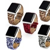 Waloo Leather Sparkle Bling Apple Watch Replacement Band