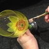 Up to 48% Off BYOB Wine-Glass Painting Class