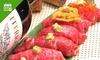 黒毛和牛肉寿司盛り合わせ特上+1ドリンク