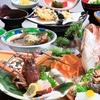 三重 11特典 海側客室/伊勢海老・鯛舟盛り等/露天風呂/1泊2食