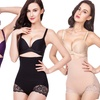 Lace Trim Shapewear Briefs