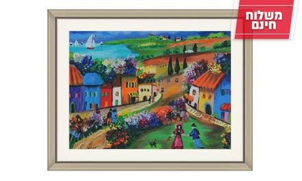 'העיירה' מאת שלמה אלטר: ליטוגרפיה במהדורה מוגבלת של 495 עותקים בחתימה אישית של האמן כולל משלוח חינם עד הבית!