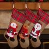Burlap or Jute Classic Christmas Stockings (3-Pack)