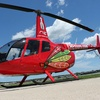Up to 46% Off a Helicopter Tour of Chicago