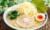 4種から選べるラーメン・つけ麺+炙りチャーシュー丼