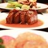東京都/渋谷 ≪名物牡蠣ソースの和えそば、海老チリなど10品+飲み放題/120分or180分≫