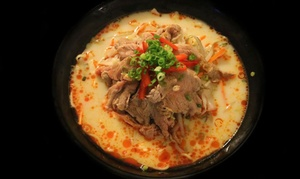 Ohana Ramen: $12 for $20 Worth of Ramen and Japanese Food at Ohana Ramen