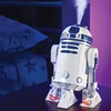 Star Wars Humidifier