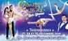 Le Cirque Medrano présente «Le Grand Cirque de Noël sur Glace»