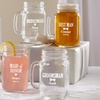 Up to 65% Off Personalized Mason Jar Sets