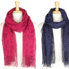 Long Floral Lace Scarf