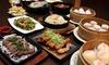 全17品の贅沢中華2時間食べ飲み放題コース
