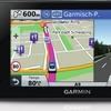 "Garmin nüvi 2559LMT Advanced Series 5"" GPS Navigation System"