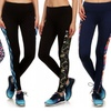 Women's Active Leggings with Multicolored Side Panel Design