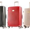 Samsonite Plutus Hard Luggage