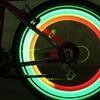 Waloo Waterproof Bike Wheel Lights