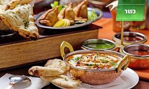 מסעדת נמסטה: מסעדת נמסטה- הודית כשרה בטיילת אשדוד: רק 30 ₪ לגרופון בשווי 60 ₪ למימוש על התפריט מלא המטעמים מהמטבח העשיר של צפון הודו