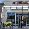 Up to 96% Off Tanning Services at Seattle Sun Tan