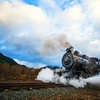 Up to 50% Off Scenic Steam-Engine Excursion