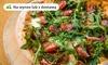 Dowolne pizze: 1-4 sztuki