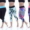 Bally Fitness Mesh Panel Capri Leggings