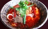 5種類から選べる刀削麺|予約不要
