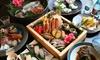 京都/京丹後 夏は岩牡蠣!秋は白イカ!海鮮炭火焼きと共に/温泉/1泊2食
