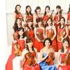 群馬県/藤岡市みかぼみらい館 ≪高嶋ちさ子 12人のヴァイオリニスト「MUSE~Best 12 Harmony~」/11月23日≫