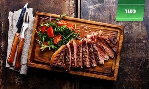 מסעדת פרימיום: 300 גרם, מסעדת שף במושב בצת: ארוחת שף בסגנון טעימות כפי יכולתך הכוללת פתיח, עיקרית, קינוח ועוד, ב-125 ₪ בלבד!