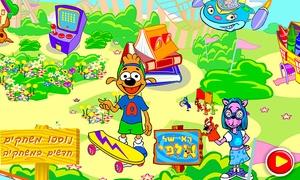 """אלפי ישראל אתרים לילדים בע""""מ: אתר אלפי - לומדות, הפעלות, משחקי אינטראקציה, אנימציה ועוד המון הפעלות לילדים! מנוי ל-3 חודשים ב-39 ₪ או לשנה ב-99 ₪ בלבד"""