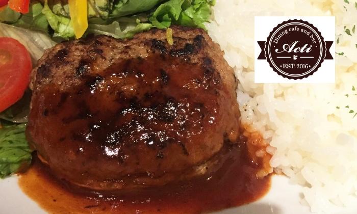 Dining cafe & bar [Acti] - 新宿区: 【最大47%OFF】新宿ランチの行きつけに≪シェフのオススメなどワンプレートランチ3品/他1メニュー≫新宿三丁目駅すぐ @Dining cafe & bar [Acti]