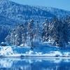 Schwarzwald: 2-7 Nächte inkl. Dinner, Skipass und Wellness